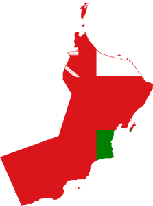 Drapeau sultanat d'Oman